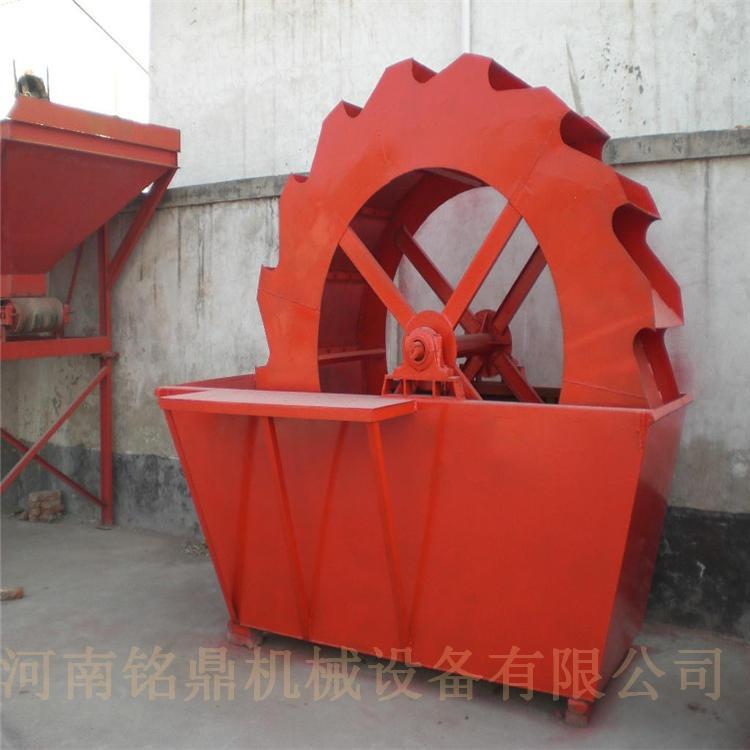 河南铭鼎厂家直供 优质高∑ 效轮斗洗砂机,砂石河道专用洗砂机,洗石设备