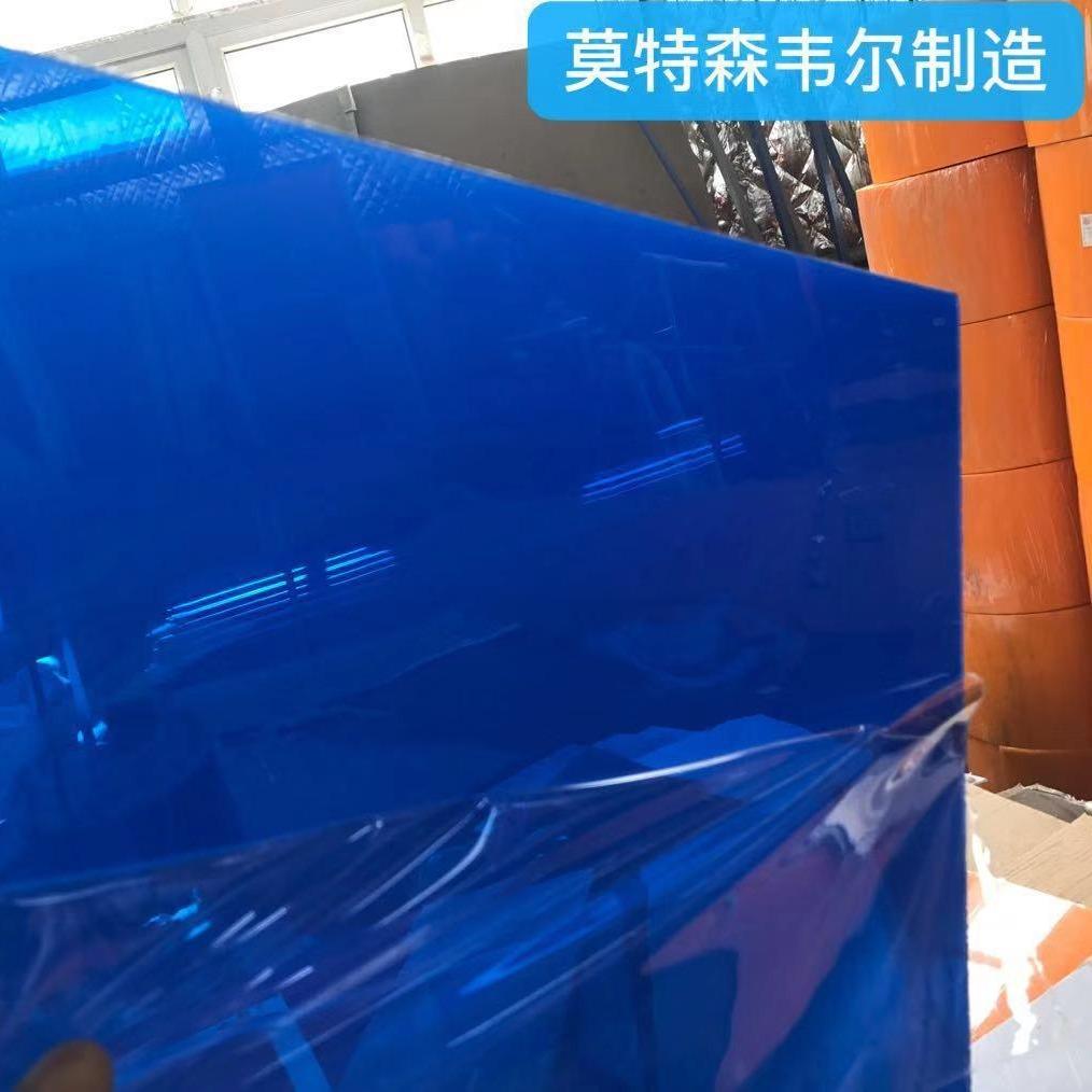 厂家直销 刚性焊接防护板 焊接防护屏 防弧光硬板 阻燃抗弧光 高品质产品