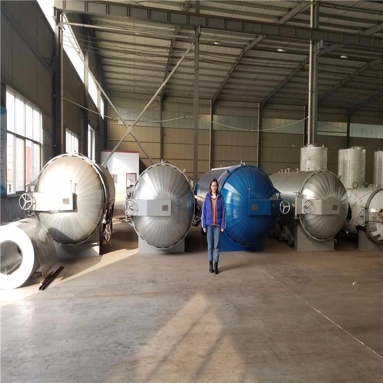 魯貫通40150大型蒸汽加熱硫化罐 45160巨型電蒸汽加熱硫化罐廠家