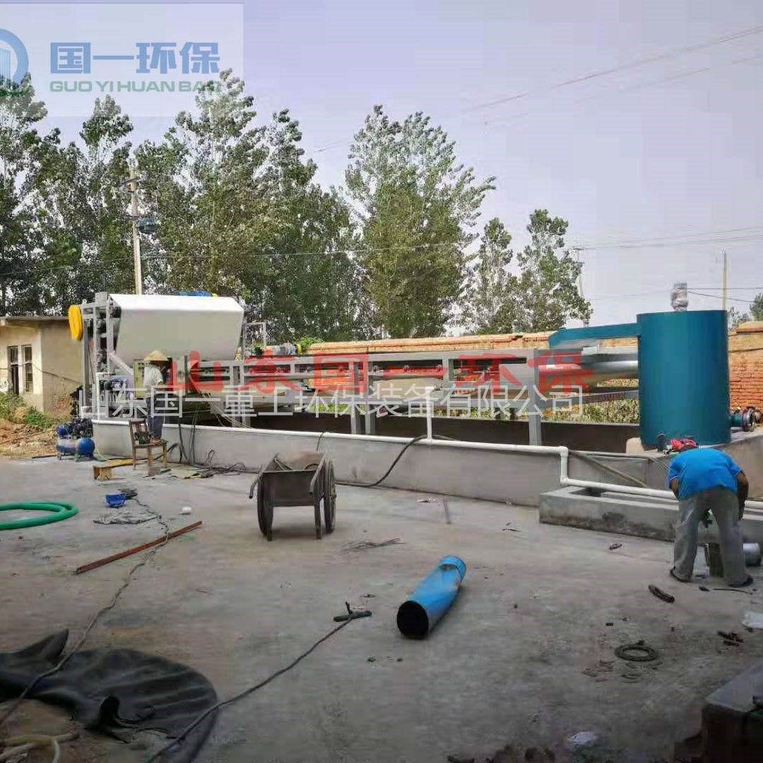 石材廠污泥脫水機 石材廠污泥脫水設備 碎石場污泥脫水機 碎石場污泥脫水設備