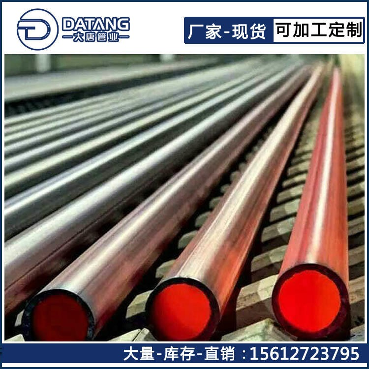 大唐 Q345無縫鋼管 Q345BCDE無縫鋼管 廠家直銷