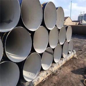 法蘭連接鋼管 污水處理水泥砂漿鋼管 湖州防腐螺旋鋼管供應商