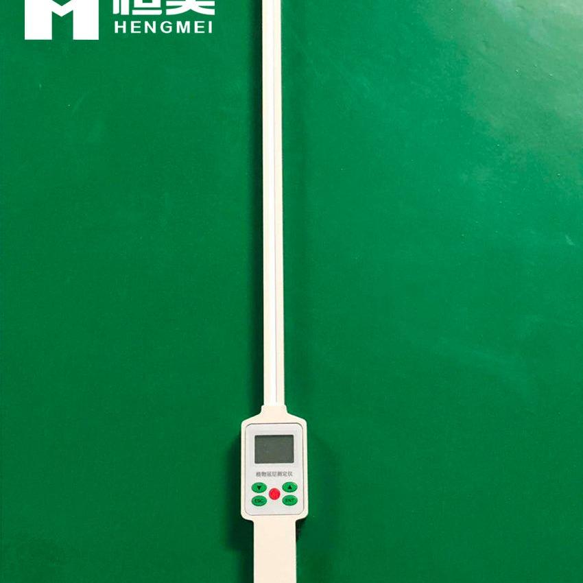 叶面积指数测量仪-叶面积指数测量仪-叶面积指数测量仪HM-G10