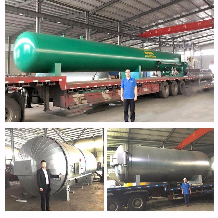大型蒸汽硫化罐 中国山东找鲁贯通 质优价廉品质保证 电硫化罐