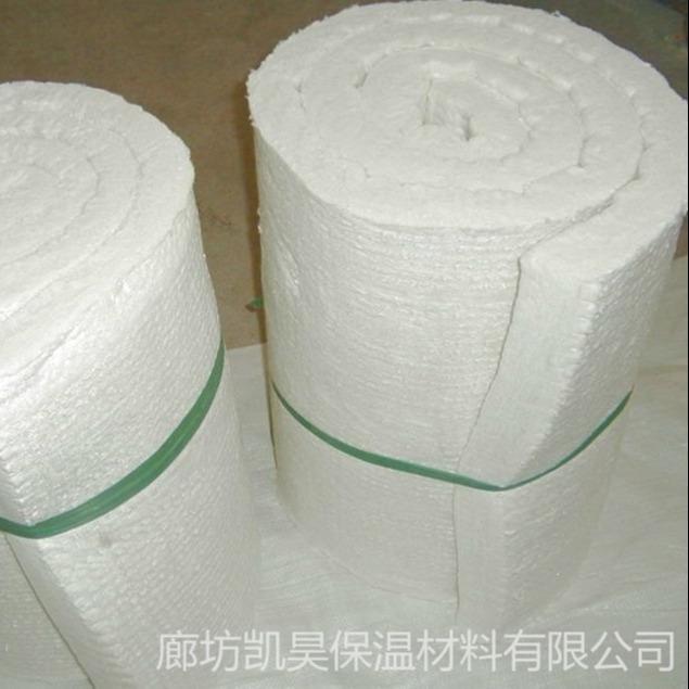廠家供應耐火硅酸鋁針刺毯耐高溫鍋爐管道保溫棉   陶瓷纖維毯  硅酸鋁毯廠家