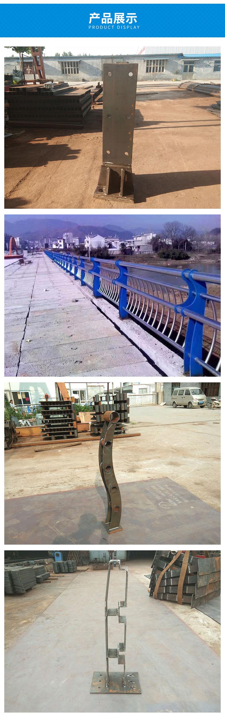 桥梁防撞护栏市政护栏道路草坪护栏绿化围栏别墅庭院栅栏预埋件示例图3