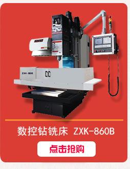 厂家直销摇臂钻床Z30100X31 Z30125X40液压变速夹紧 生产厂家现货示例图7