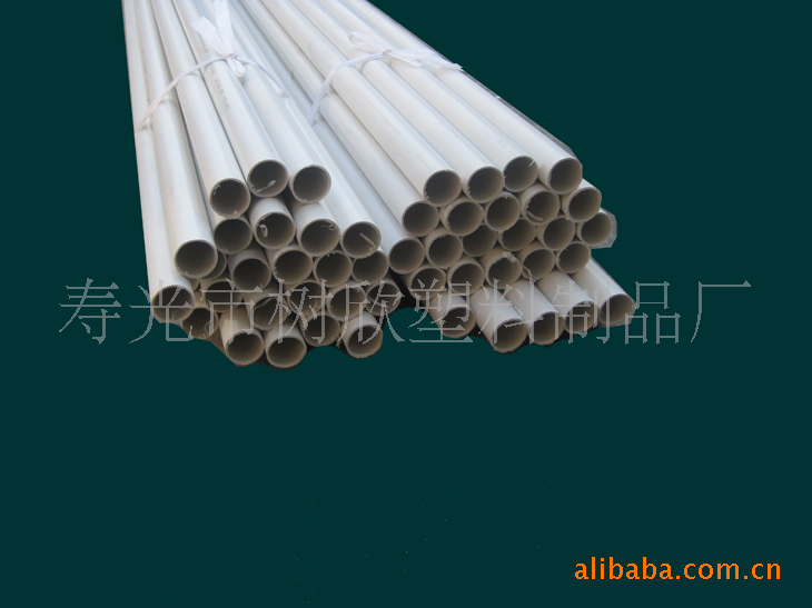 供应生产PVC电工绝缘套管 pvc硬质穿线管 房屋装修pvc塑料线管示例图20