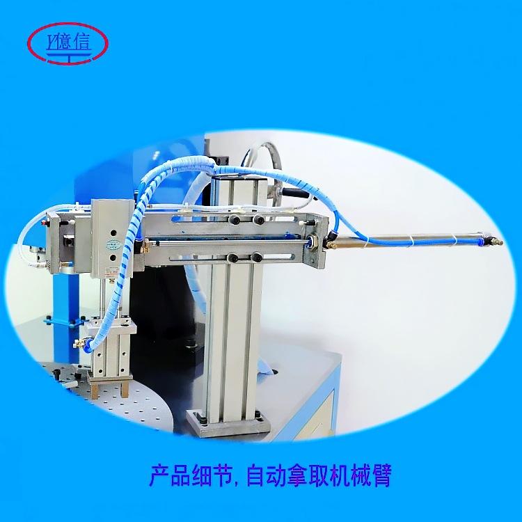 新品非标订做YX-2018 20KHz转盘式超声波塑焊接机,东莞超声波机示例图5