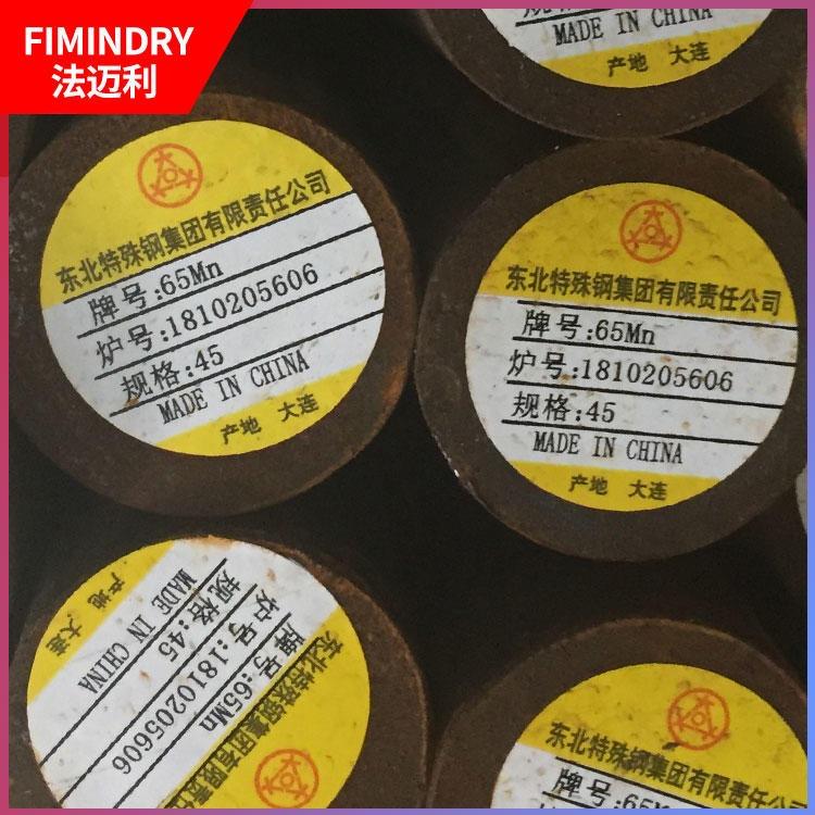 現貨供應65Mn彈簧鋼圓鋼 優特鋼圓鋼冷拉黑皮實心圓棒東北特鋼廠家直銷