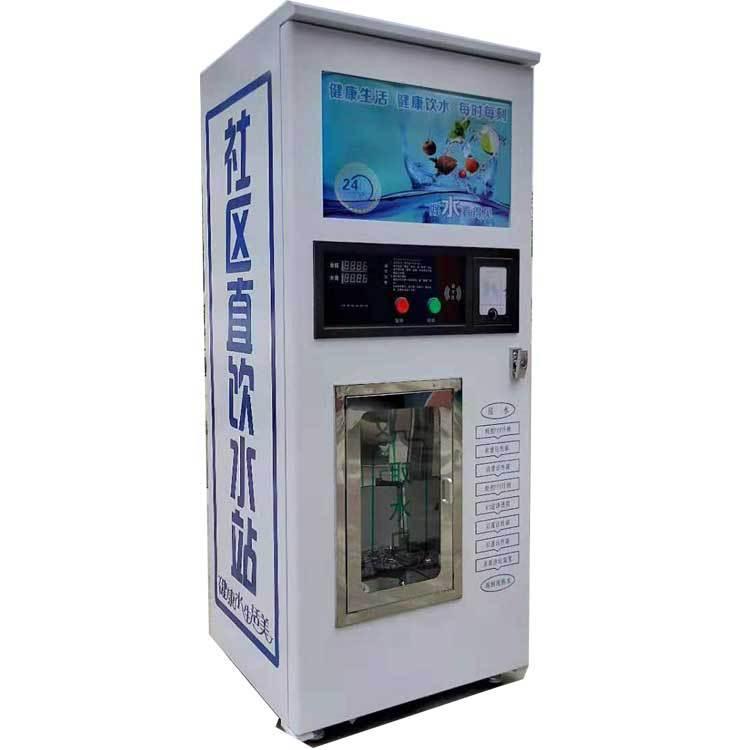 特价联网售水机 社区饮水机 工厂售水机 自助售水站 农村卖水站示例图3