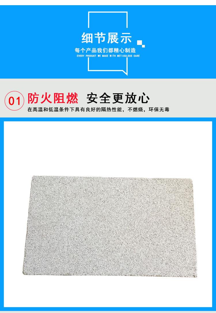 厂家直销防火门珍珠岩防火门芯板价格从优珍珠岩保温板示例图4