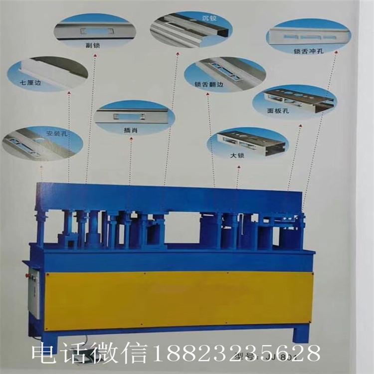 佛山金力特JLT802廠家批發不銹鋼門雙頭鎖孔機,不銹鋼門液壓雙頭沖床,銅門鎖孔機及模具示例圖12