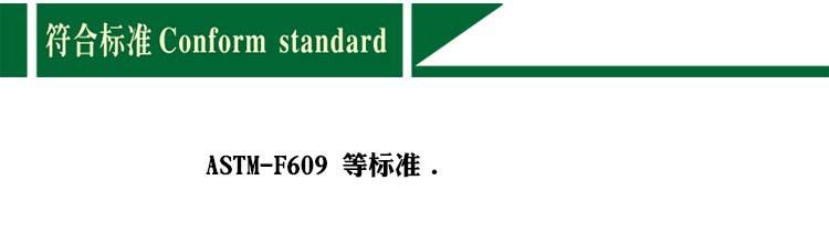 止滑机ASTM-F609鞋底止滑试验机 鞋底防滑系数试验机止滑系数示例图4