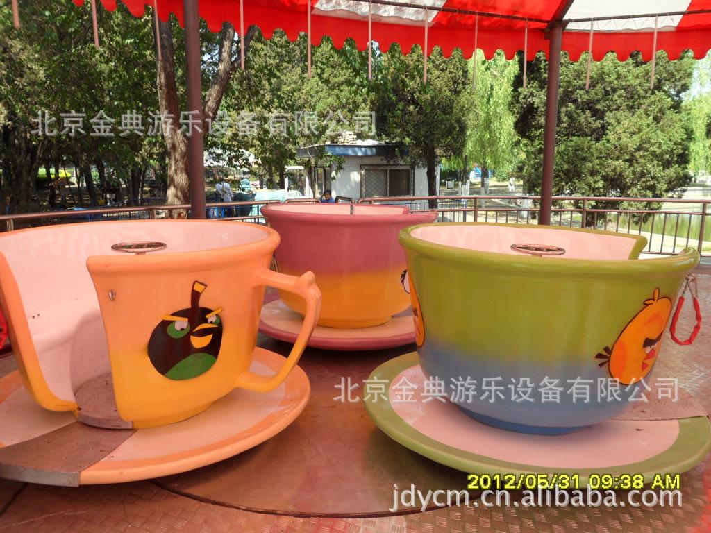 游乐设备 转转杯 咖啡杯 儿童游乐设备示例图3