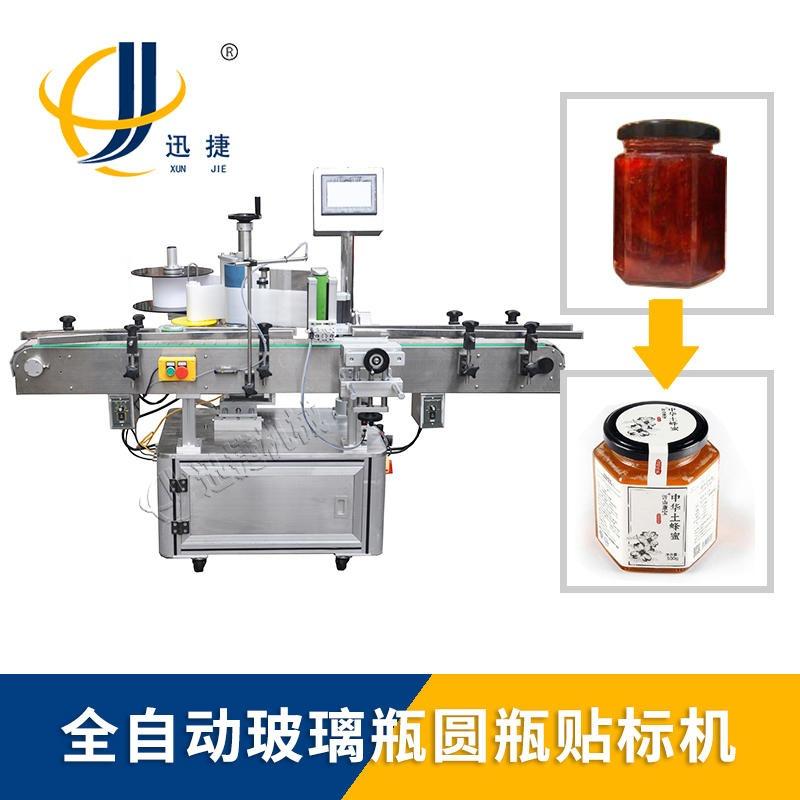 全自動圓瓶貼標機 玻璃瓶貼標機可配套生產線 迅捷機械XJ204