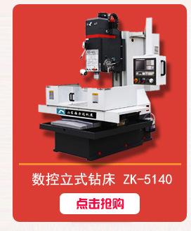 厂家直销摇臂钻床Z30100X31 Z30125X40液压变速夹紧 生产厂家现货示例图6
