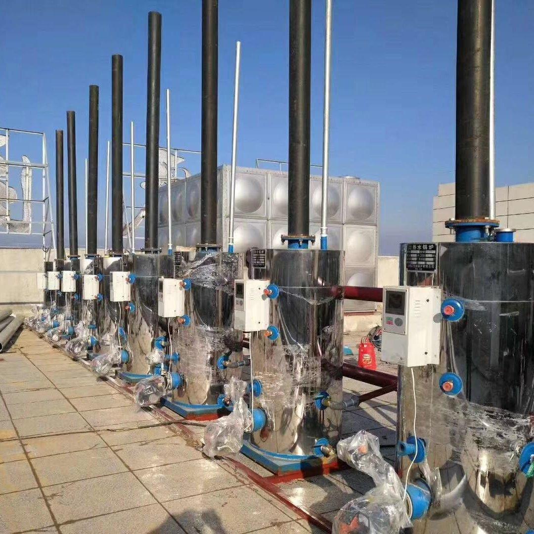 河南恒鑫鍋爐  蒸汽鍋爐 生物質蒸汽發生器 蒸汽鍋爐 熱水鍋爐  免檢生物質蒸汽發生器 高壓蒸汽發生器 立式 蒸汽鍋爐