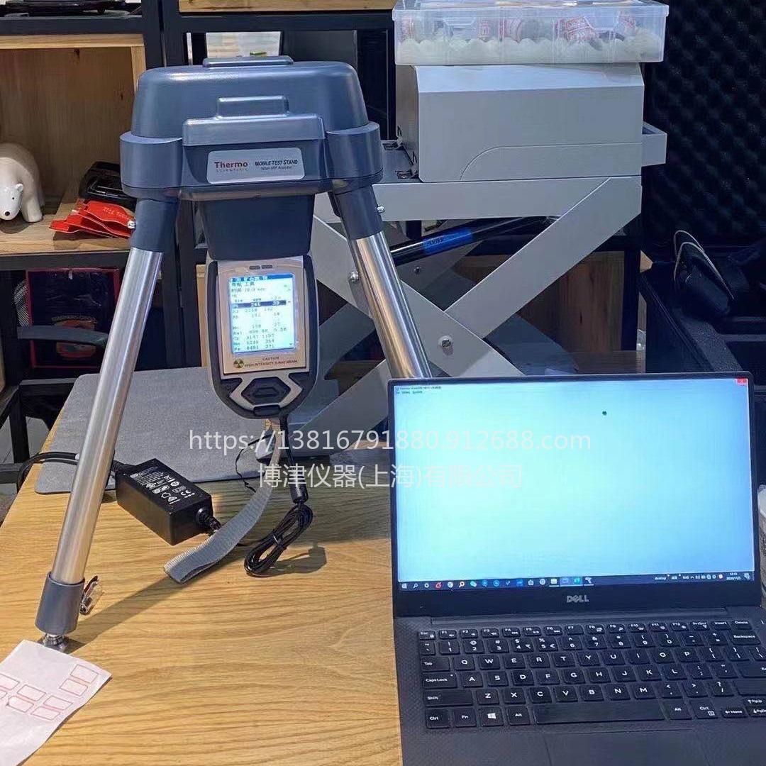尼通手持光譜儀  全新 原裝 測試支架 適用機型XL2/XL3/XL5