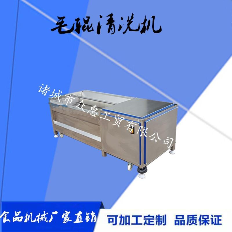 毛輥噴淋清洗機省時省力機器 加工定制土豆清洗去皮機 中草藥清洗機