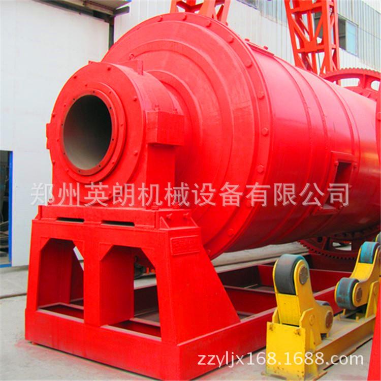 湿式溢流型卧式高效节能球磨机 铁矿石磨矿机选矿球磨机示例图18