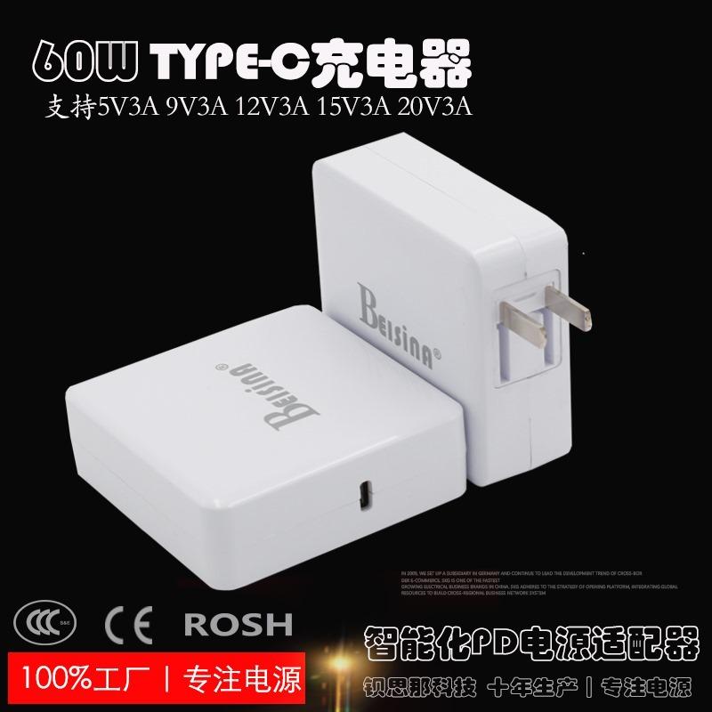 45W手机 笔记本电脑 多功能自适应TYPE-C白色插墙式电源适配器示例图12