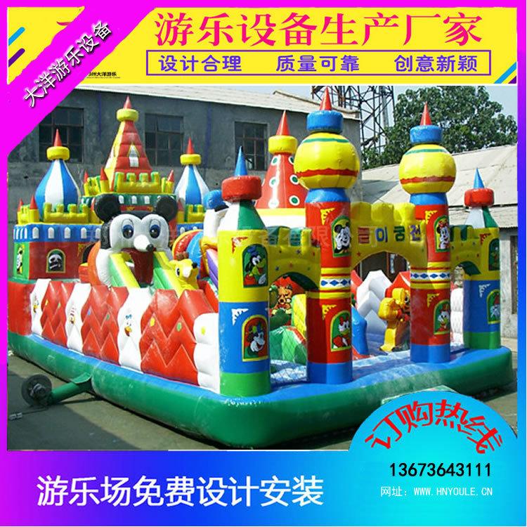 大洋游乐专业定制充气大滑梯儿童游乐设备 充气滑梯广场游乐项目示例图3