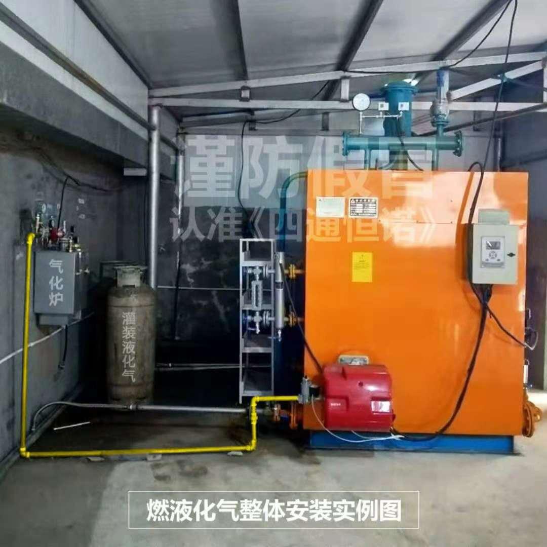 杏花村蒸酒蒸汽发生器  山西吕梁蒸汽发生器 蒸酒专用蒸汽发生器示例图4