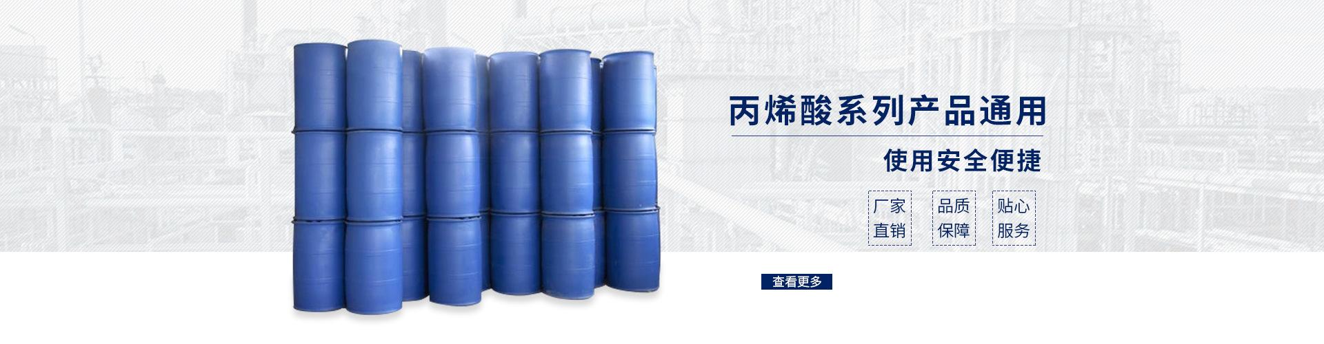 厂家供应含量80% 示例图8