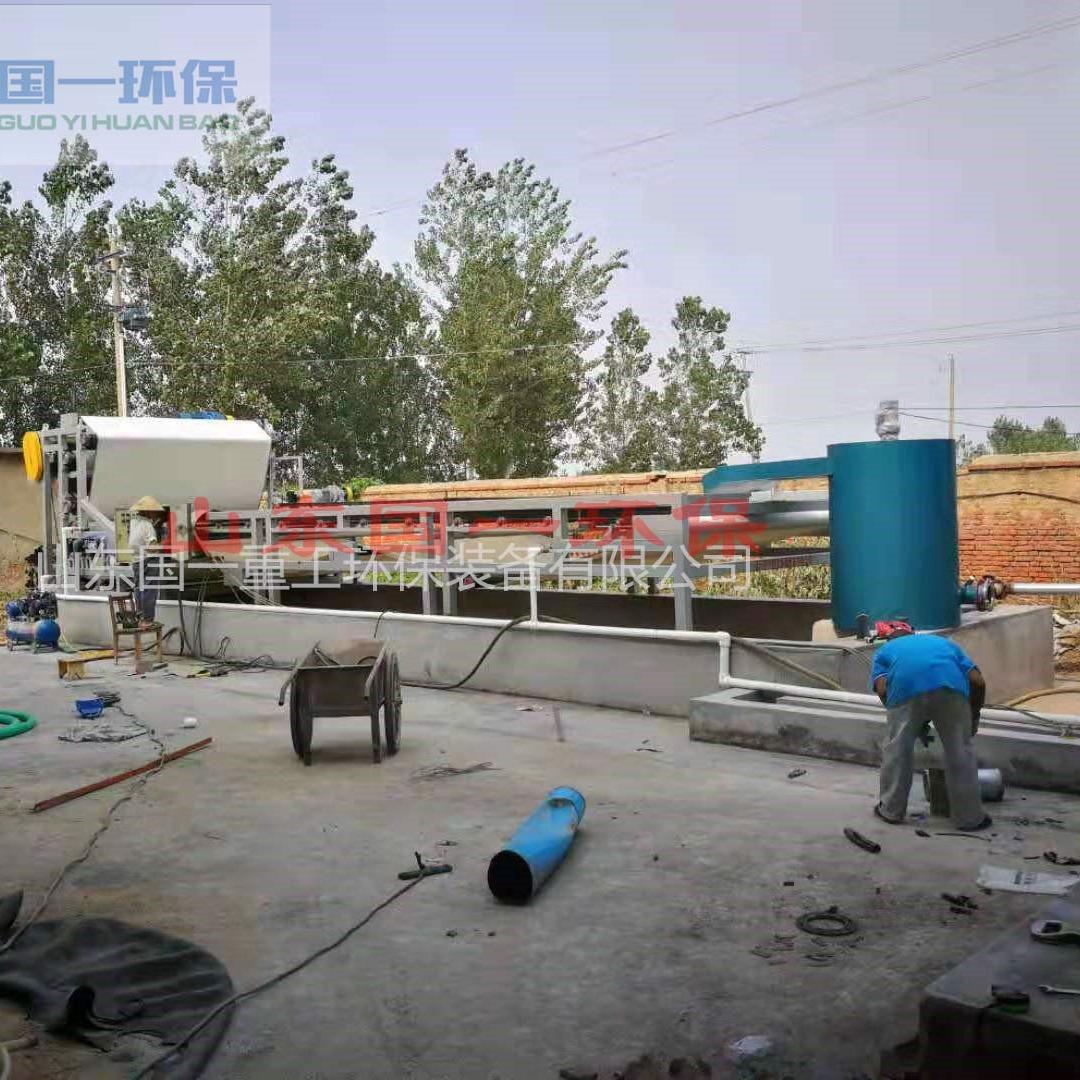 壓泥機 壓濾機 沙場壓泥機 污泥壓濾機廠家