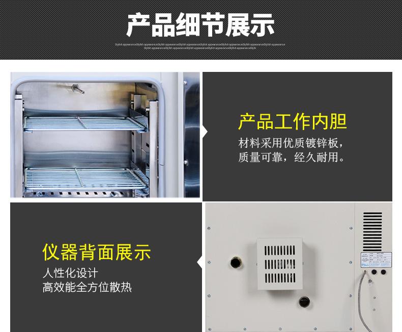 循环式烘干箱示例图9