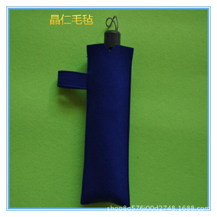 厂家直销毛毡吸水伞袋伞套款式新好收纳质量好时尚高端雨伞收纳袋示例图2