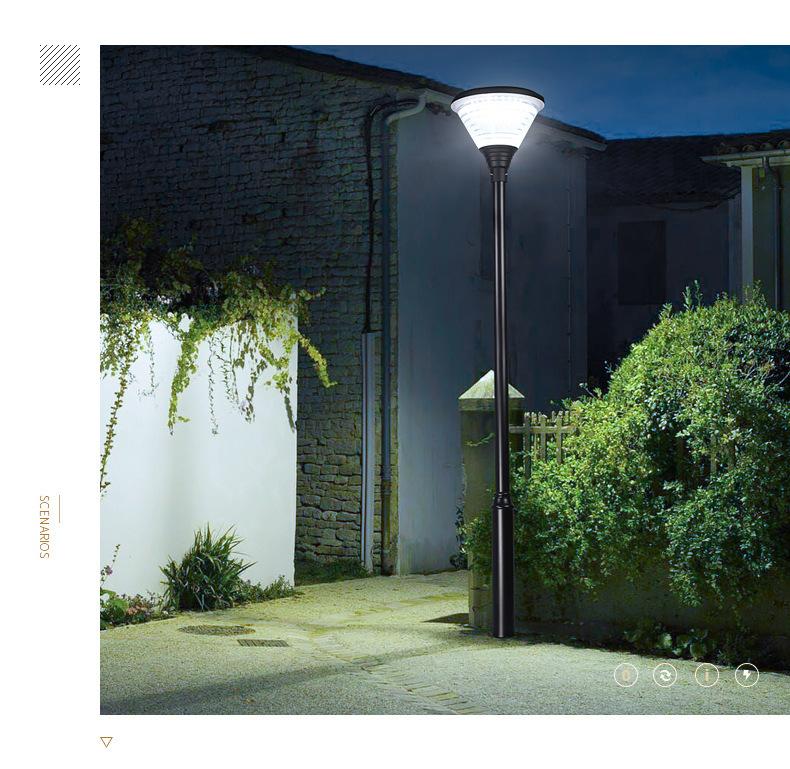 北极光能源  中吴太阳能灯 庭院别墅公园小区LED路灯 太阳能庭院灯示例图13