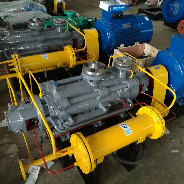 湖南利圣德节能科技供应自平衡多级泵MD280-65x9P、MD280-65x8P矿用自平衡多级泵