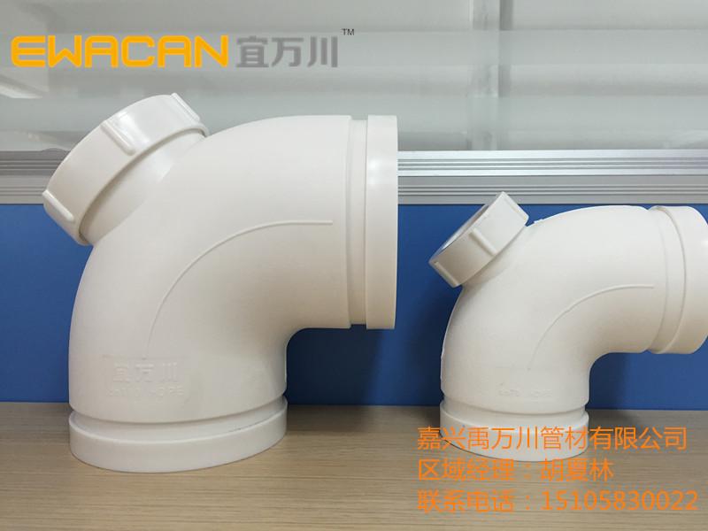 沟槽式HDPE排水管,HDPE沟槽中空管,PE排水管,90°弯头(带检)示例图4