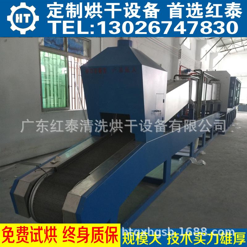 高温网带炉 隧道炉 隧道烘干炉 带式炉 带式烘干炉 隧道烘烤炉示例图8