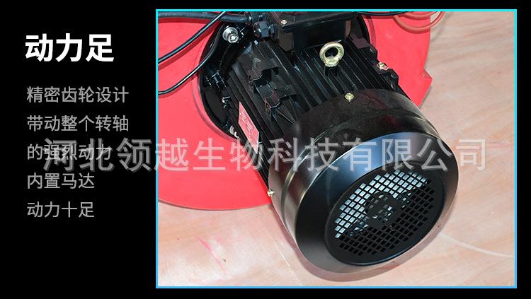 360w 燃油燃烧器工业燃烧机 各种规格燃烧机燃油燃烧器利雅路燃油示例图15