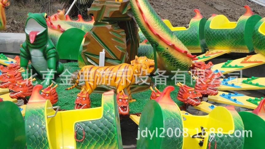 北京金典游乐设备龙腾虎跃游乐设备儿童游乐场设备公园游乐设备示例图5