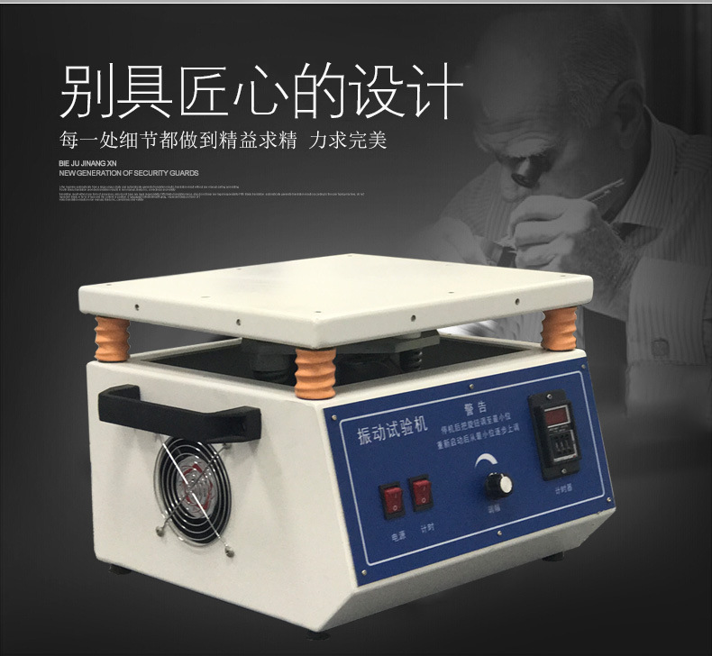 现货热销 振动复合试验机 温湿度振动试验台 工频电磁振动台示例图3