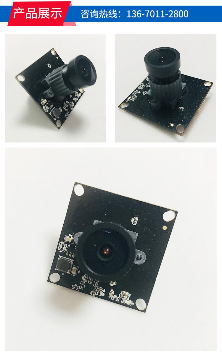 工厂直供USB摄像头模组 1080P视频会议广告机高清USB摄像头模组示例图4