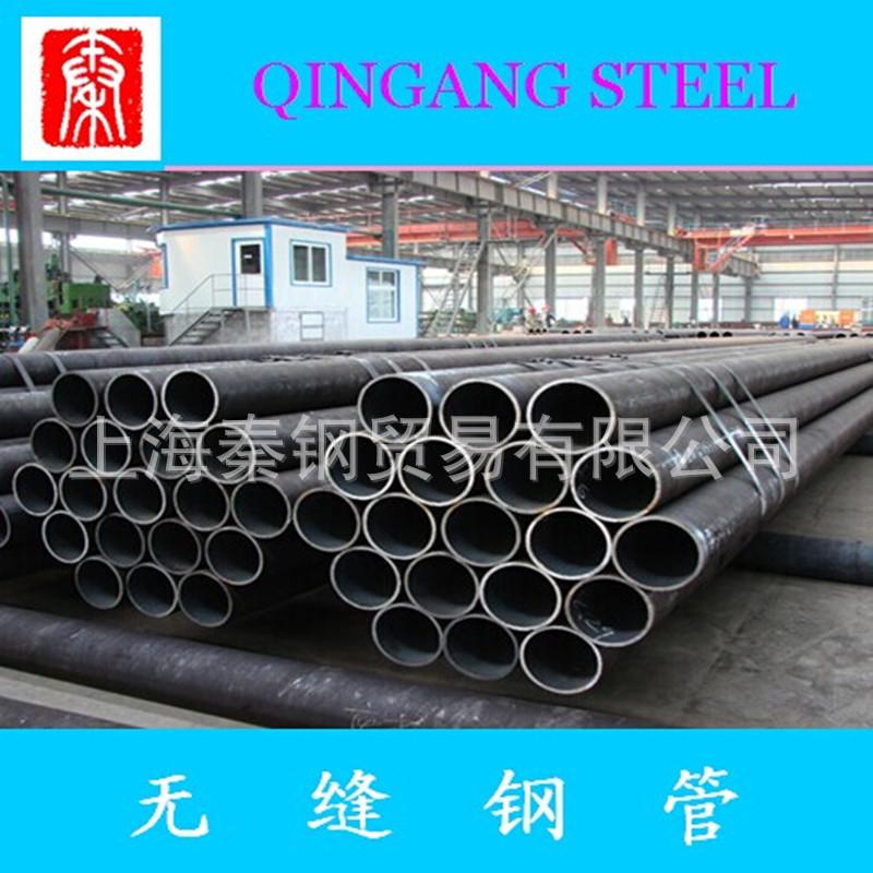 商家(热销)16精密管,精密无缝钢管,小口径厚壁精密无缝钢管示例图19
