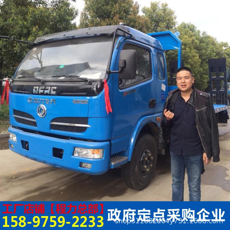 東風多利卡12噸挖掘機平板運輸車挖機平板拖車工程機械運輸車廠家示例圖3