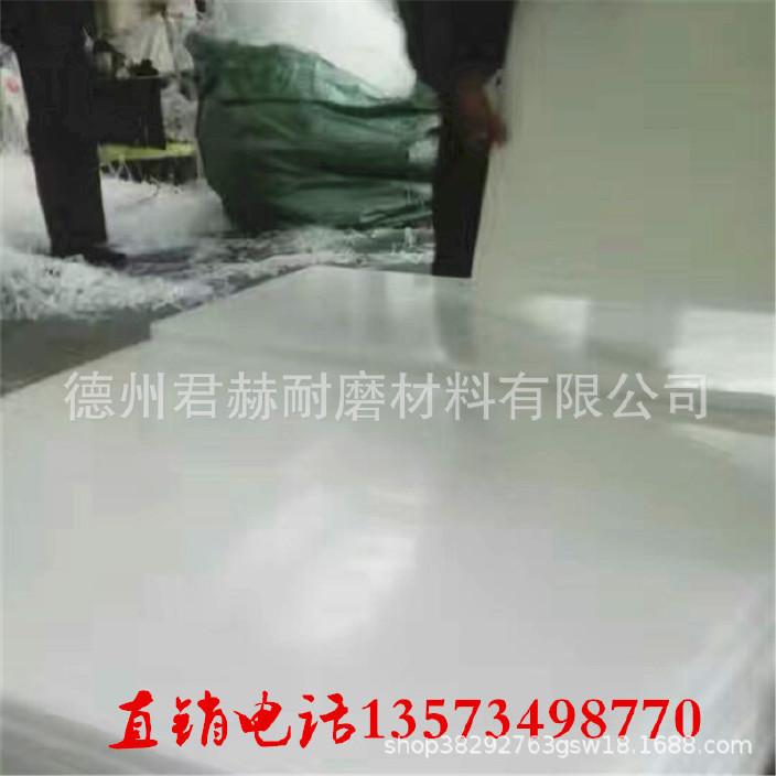 白色超高分子量聚乙烯板 耐磨损耐冲击PE板加工直销 品质保证示例图1