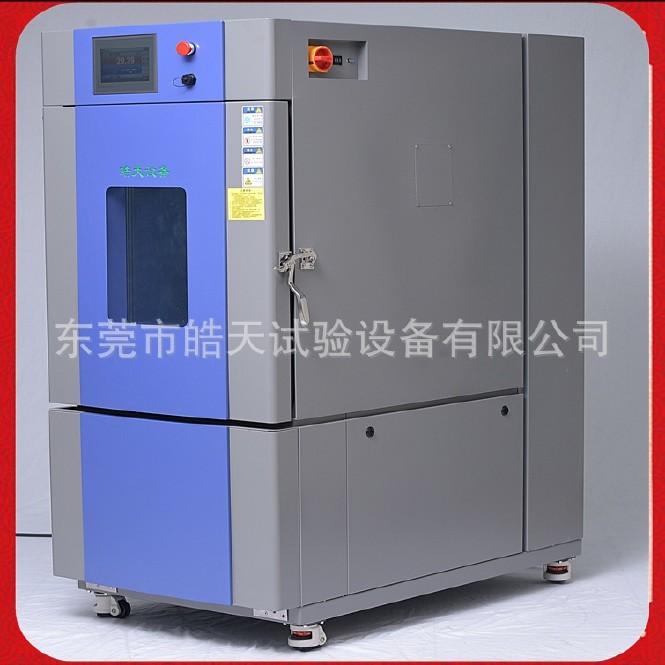 多规格恒温恒湿环境试验箱 皓天调温调湿试验仪 恒温恒湿箱现机