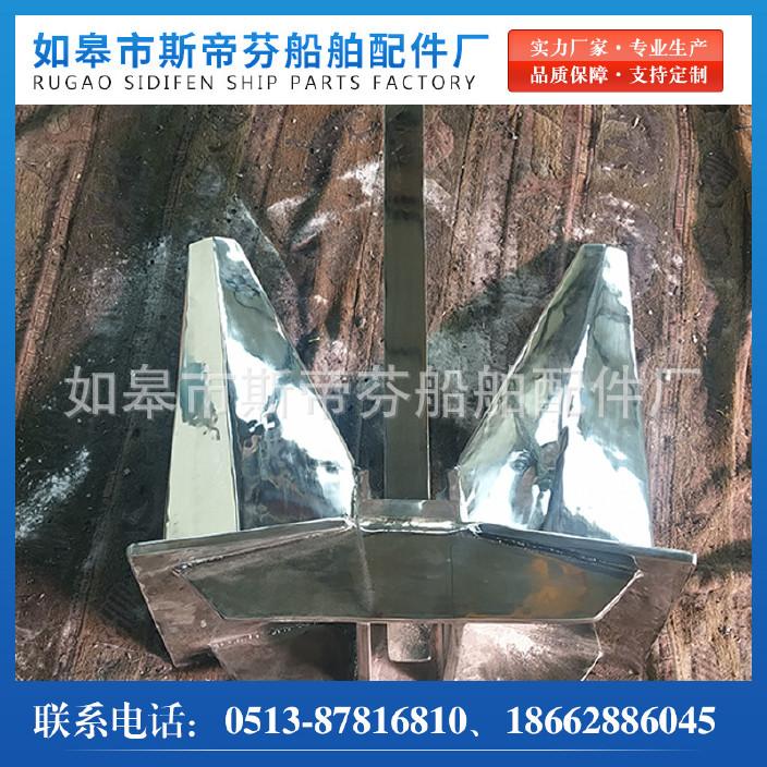 长期供应 304不锈钢锚 不锈钢锚规格齐全 配件不锈钢锚 推荐示例图4