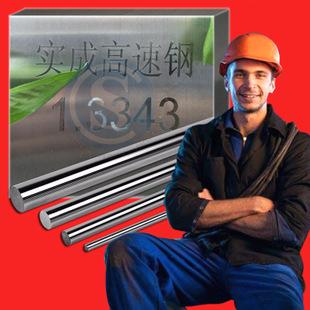批發SKH51 SKH51圓SKH51板SKH51高速鋼SKH51材料SKH51薄板示例圖7