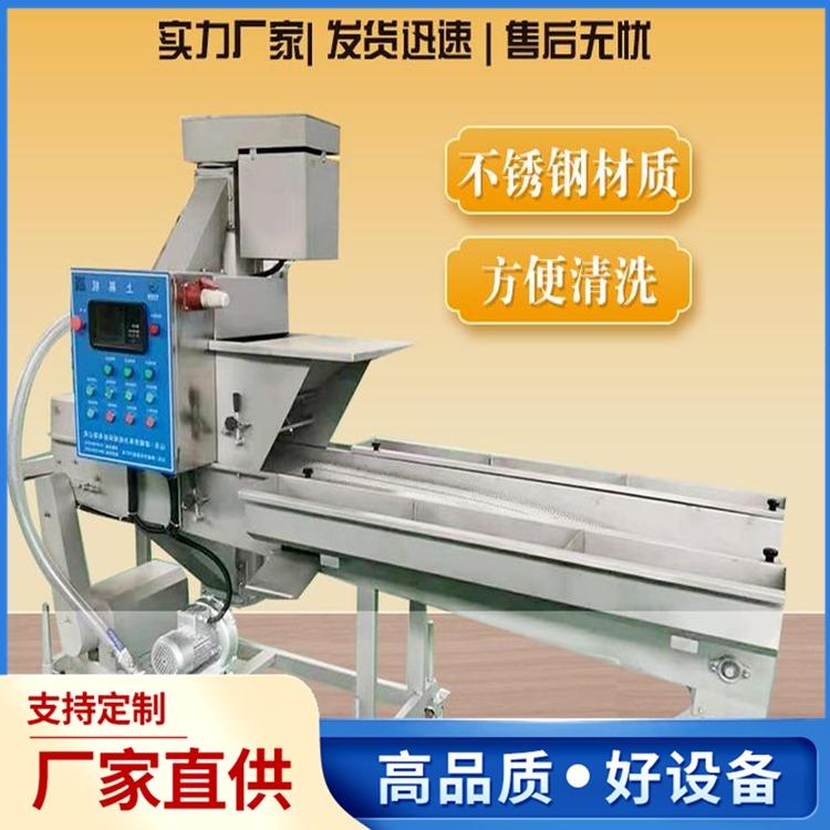 上糠機 年糕串400型上糠機定制型 上漿裹糠生產線供應商