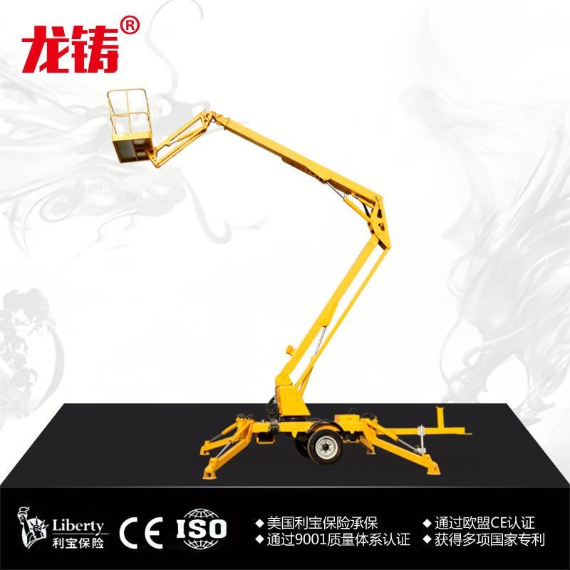 人工牽引電瓶柴油折臂式升降機,液壓升降平臺,路政油田高空作業升降機