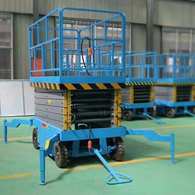 厂家供应sjy0.5-10移动升降机_移动式升降机_移动剪叉式升降机