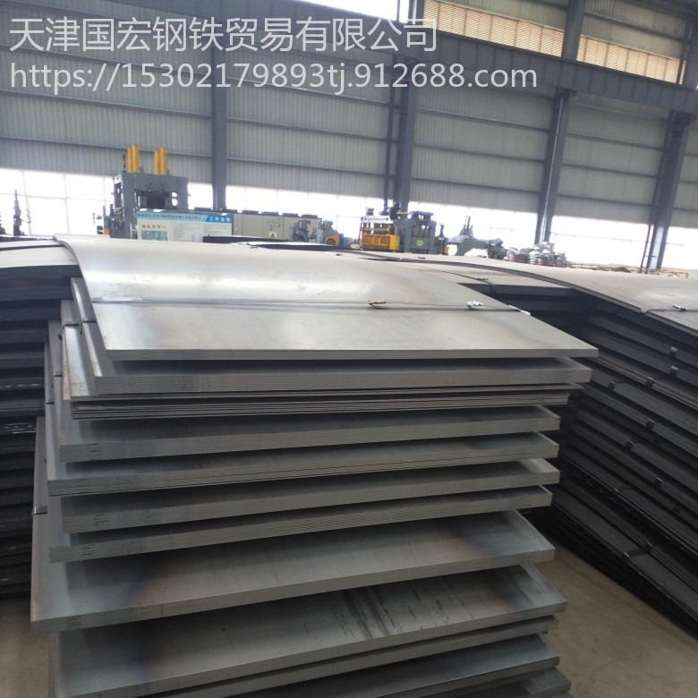 Q355NH鋼板 廠家直銷 Q355NH耐候鋼板 規格齊全  價格低
